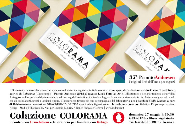 invito COLORAMA_Gelatina 27 maggio