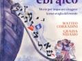 cop-Alfabeto-ebraico2-771x1024-1000x1327