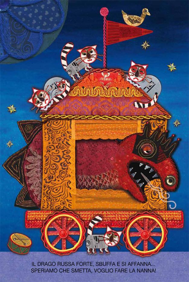 Il circo