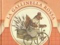 cop_gallinella