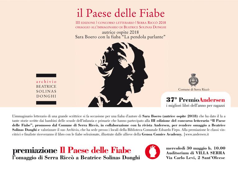 invito_premiazione Il Paese delle Fiabe_Villa Serra