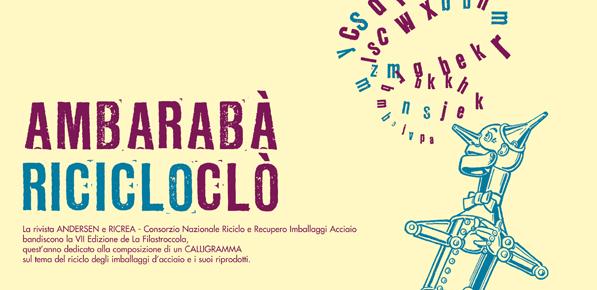 banner_ambaraba