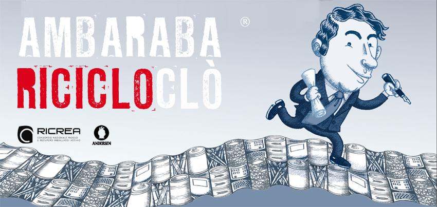 ambaraba_banner
