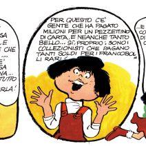 """<span class=""""entry-title-primary"""">Grazia Nidasio</span> <span class=""""entry-subtitle"""">di Walter Fochesato</span>"""