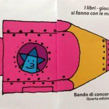 Progettare libri-gioco: torna il bando di Ts'ai Lun 105